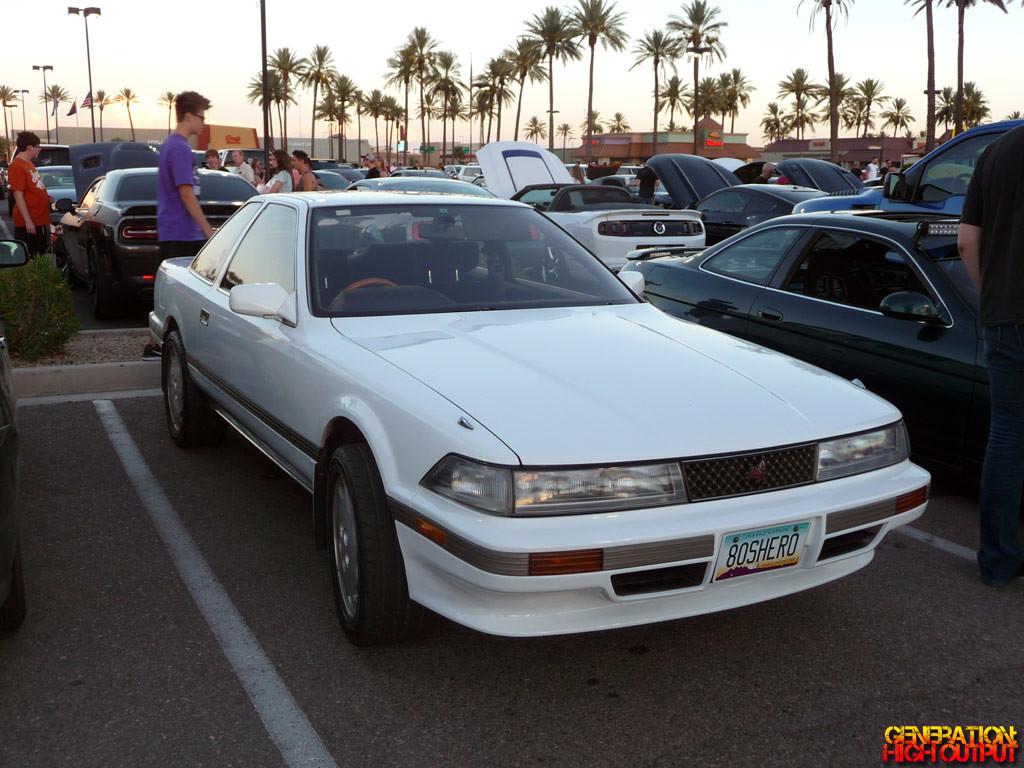 Toyota Soarer II (Z20) 1986 - 1991 Coupe #7