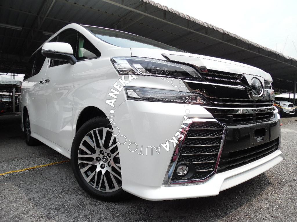 Toyota Vellfire II 2015 - now Minivan #4