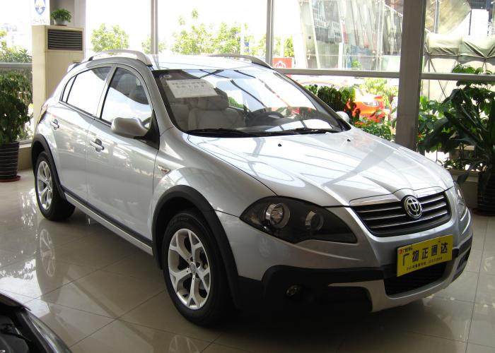 Brilliance FRV (BS2)