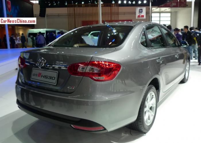 Brilliance H530