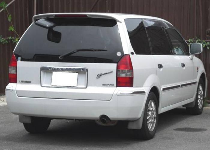 Mitsubishi Savrin