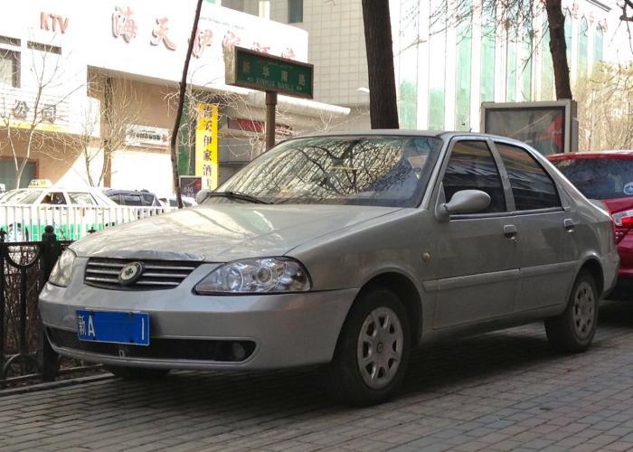 Shanghai Maple C52